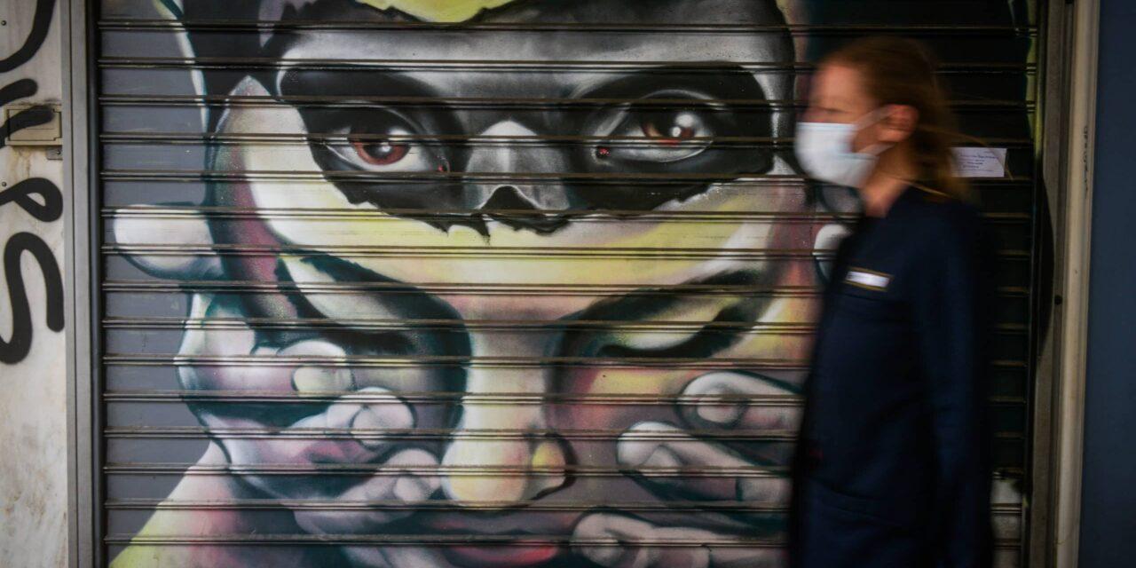 Η εγκληματικότητα σε έξαρση αλλά ο κ. Χρυσοχοΐδης παρακολουθεί απαθής