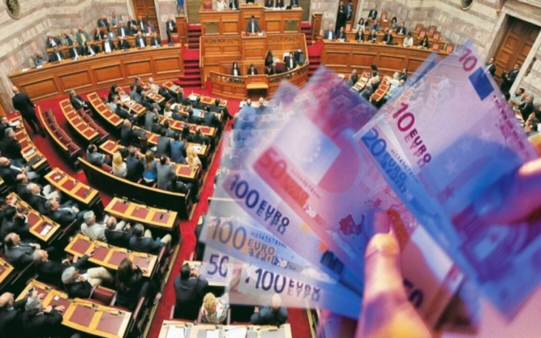 """Κυβέρνηση """"Αρίστων"""" που «φεσώνει» με τα κομματικά της δάνεια τον ελληνικό λαό"""