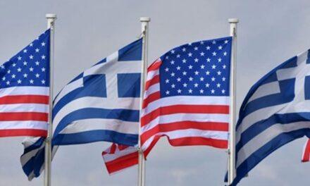 Η τροποποίηση της Ελληνοαμερικανικής Αμυντικής Συμφωνίας αποτελεί ένα ακόμα βήμα στην πλήρη υποταγή της χώρας