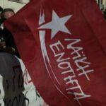 Άμεση αθώωση των συλληφθέντων της 17ης Νοεμβρίου 2020
